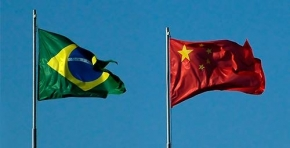 Patent Prosecution Highway (PPH) – Acordo entre Brasil e China